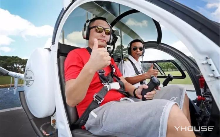 上海零基础直升机驾驶课程