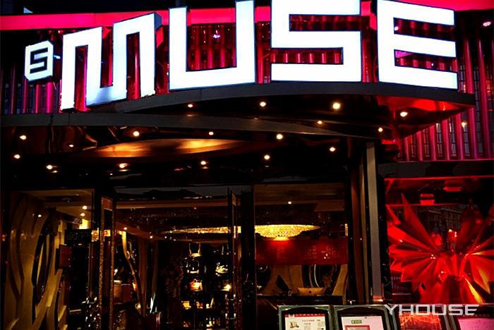 苏格缪斯酒吧石家庄_S.MUSE苏格缪斯酒吧(武汉店)(客运港/江滩),酒吧,地址,电话-武汉 ...