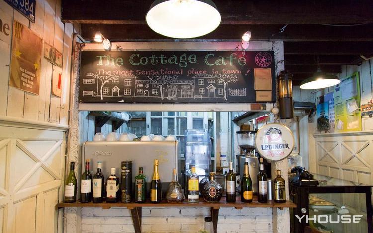 老麦咖啡馆