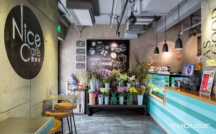 赞咖啡Nice Café & Books