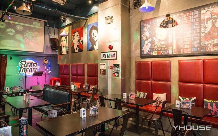 Rebel Rebel Cafe & Bar