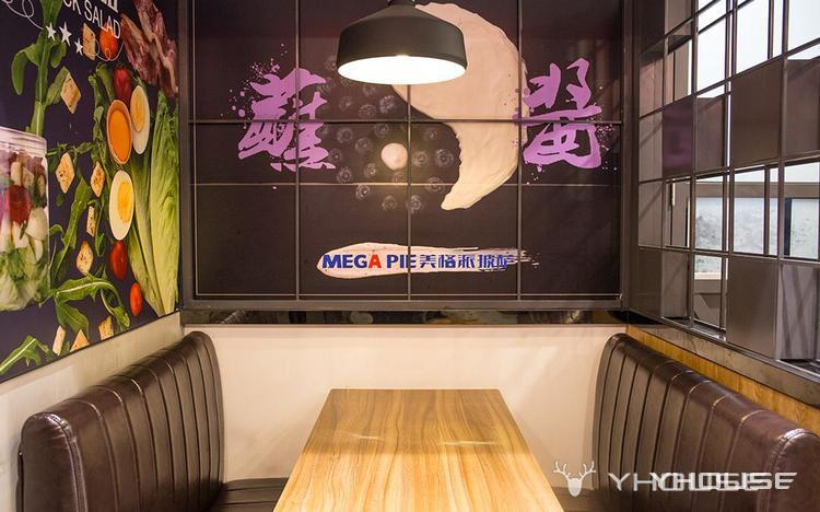 Mega Pie Pizza美格派披萨(五山店)