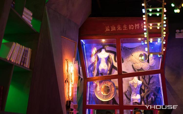 鲨鱼先生的博物馆(恒隆广场店)