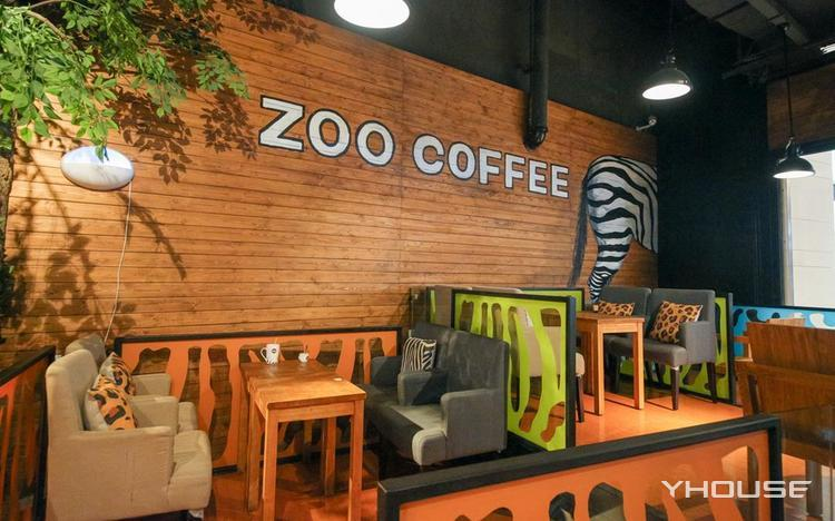 ZOO COFFEE(德思勤店)