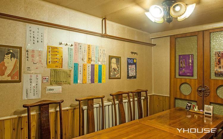 七福居酒屋