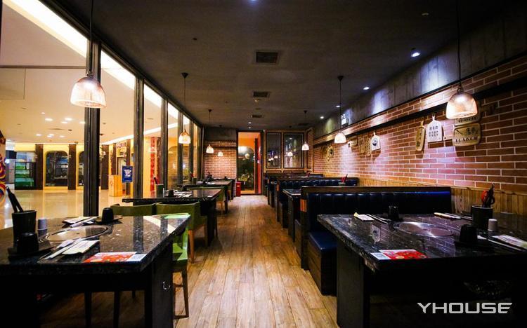 汉拿山韩式烤肉(长沙喜盈门)