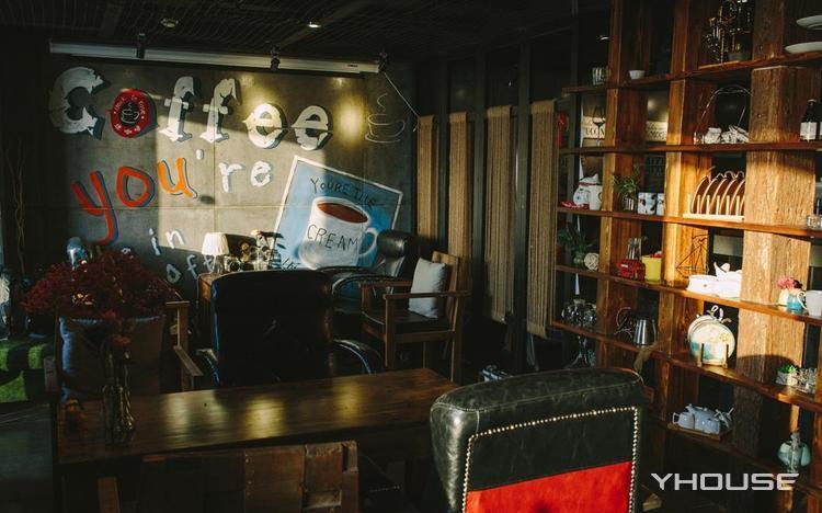 逆时光空中咖啡馆