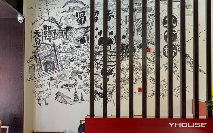 蜀留香九宫格火锅(3店河西万达店)