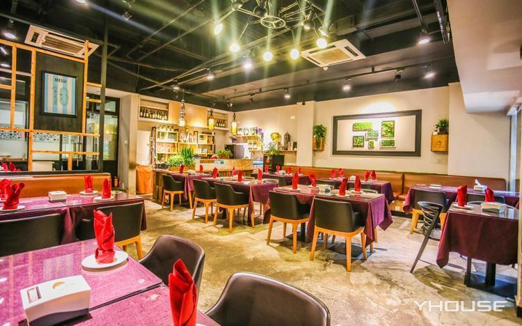 Messi Restaurant