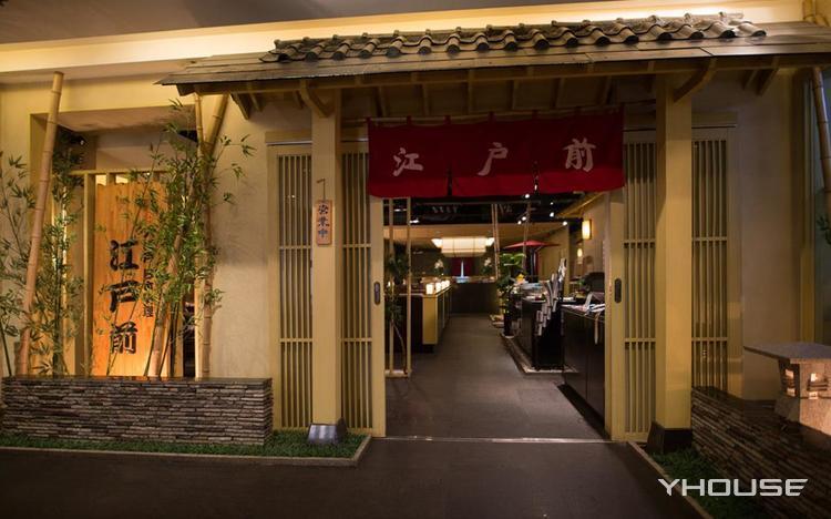 江户前日本料理(九州华美达酒店)