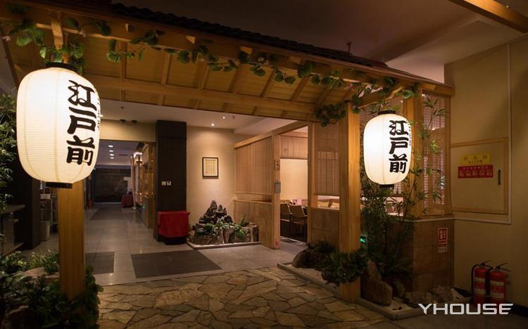 江户前日本料理(友谊宾馆)