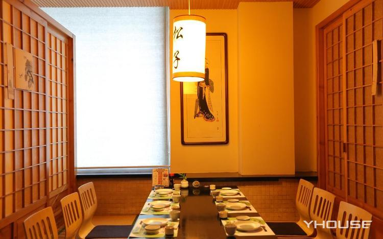 小松子精致料理(总店)