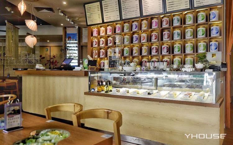 撒拉亭茶馆(高德置地广场店)