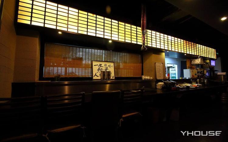 大志日式烧肉(领事馆店)