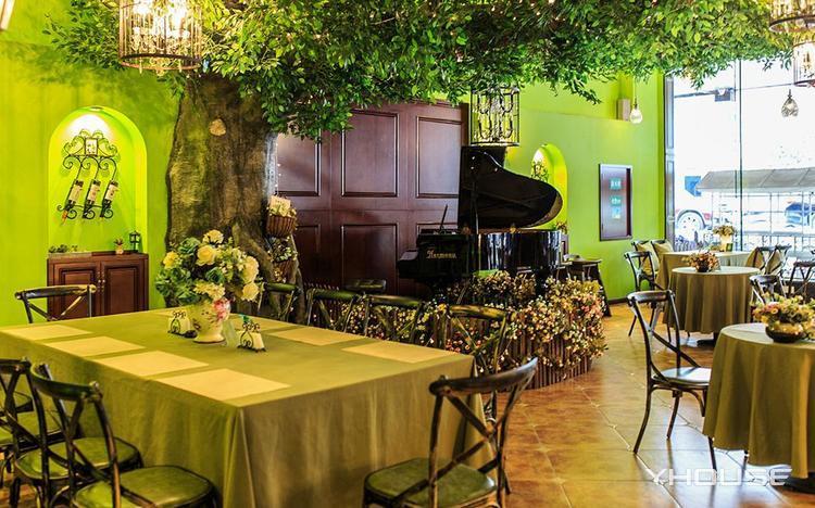 绿森林西餐厅