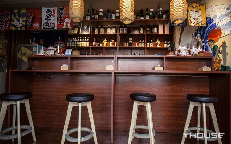 松岛居酒屋