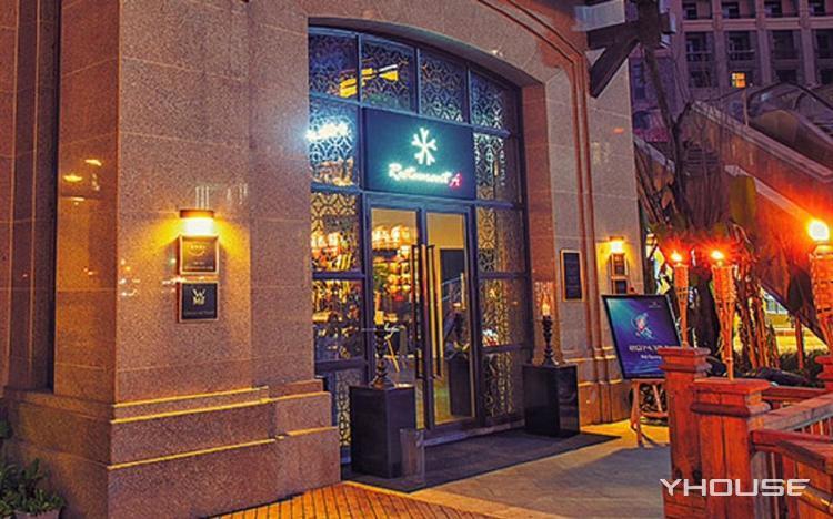 Restaurant A (鎏嘉码头店)
