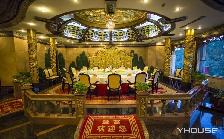 鱼翅皇宫大酒店