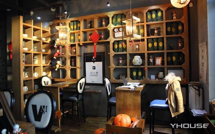 越谜越南餐厅