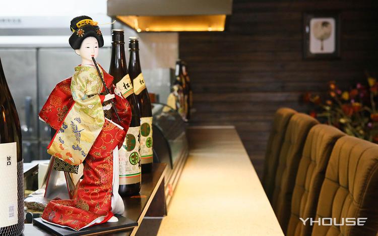 菊·居酒屋