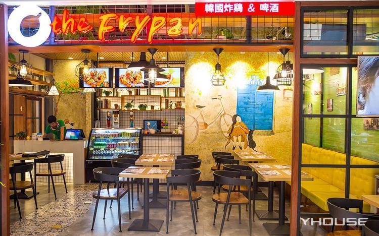 the.fvypan韩国炸鸡