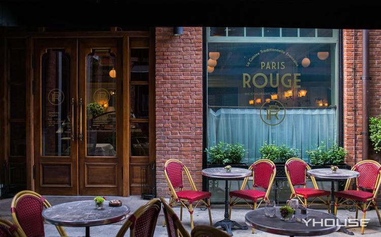 Paris Rouge Restaurant Traditionnel巴黎红