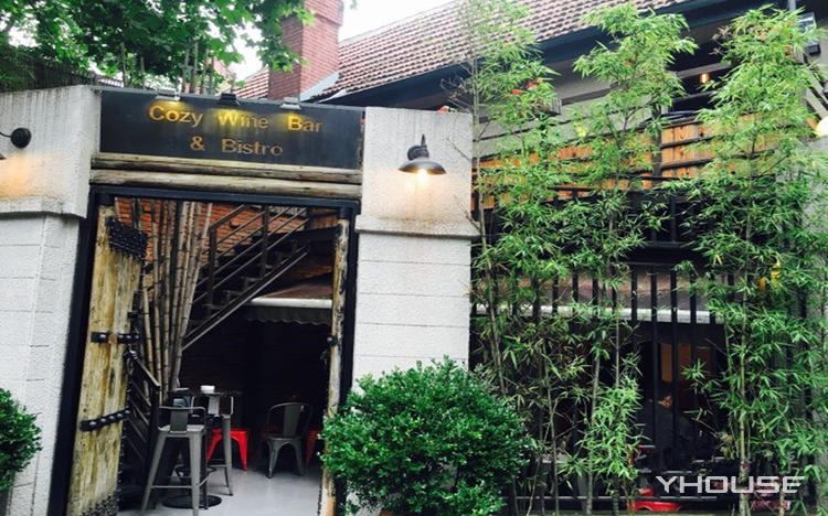 Cozy Wine Bar&Bistro