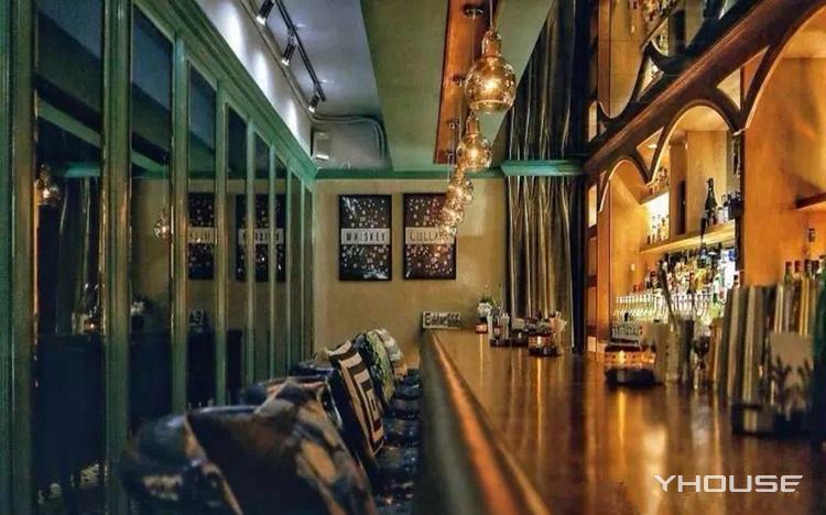 Lullaby Bar