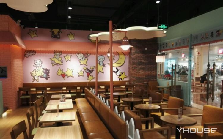 Aranzi Cafe 阿郎奇咖啡(月星环球港店)