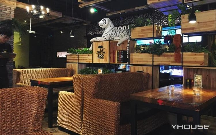 Zoo Steak动物园牛排(大上海城店)