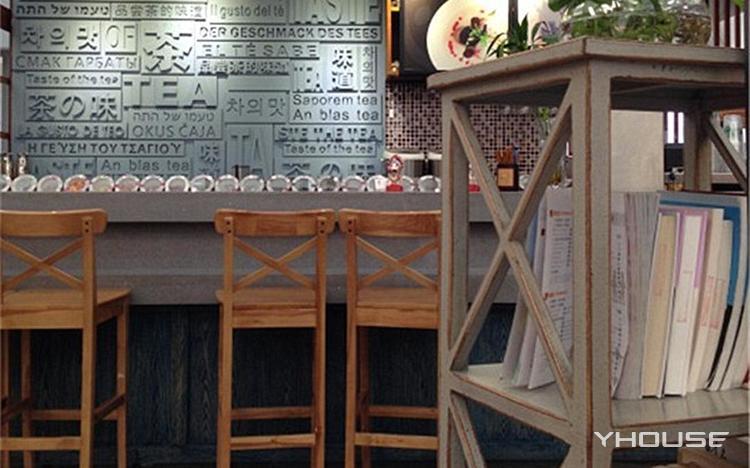 荼啡茶(国贸360店)