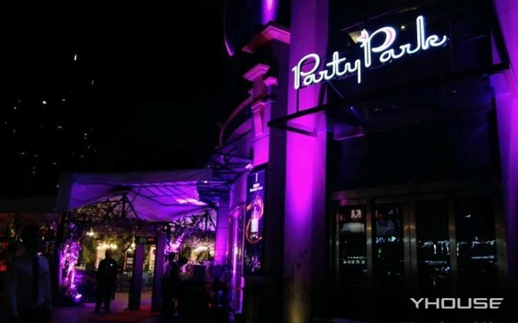 PARTY PARK派对公园
