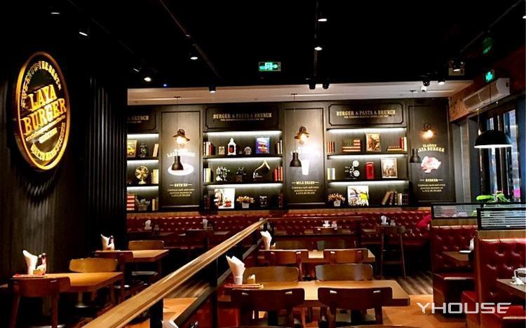 laya拉亚汉堡经典餐厅