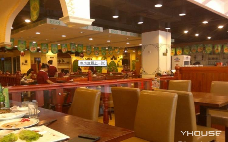 耶里夏丽新疆餐厅(南丹东路店)
