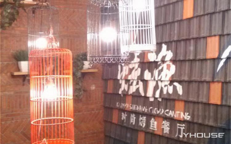 炫渔时尚烤鱼餐厅