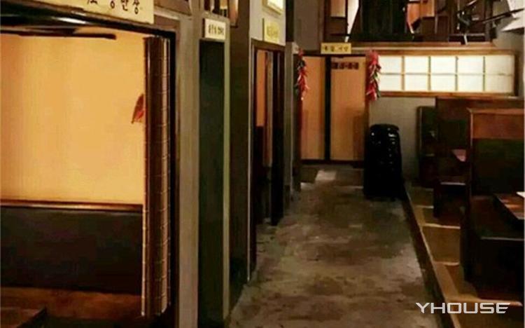 新罗小巷酒馆