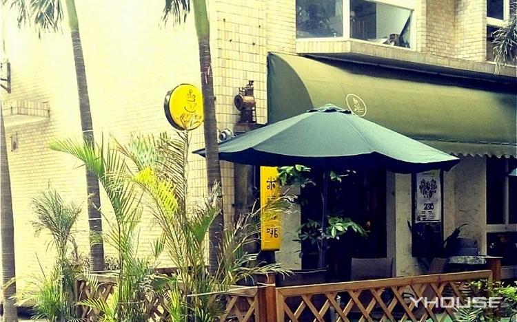 米粒咖啡小屋(国贸店)