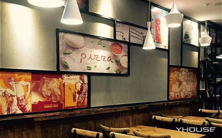 蛋壳披萨(京华城店)
