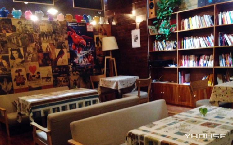 怡空之城咖啡馆