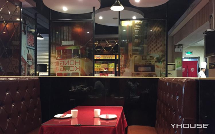 高第街56号港式餐厅(明湖路店)