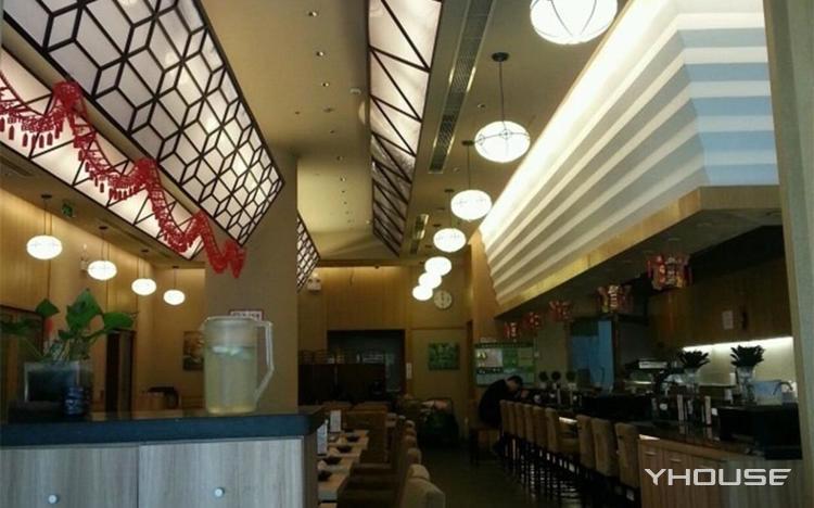 京樱料理(恒隆广场店)