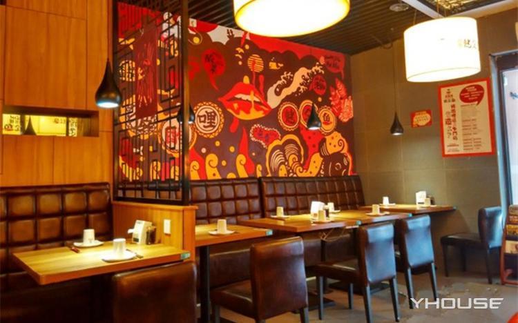 彼酷哩餐厅(大上海城店)