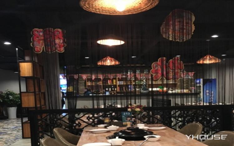 印象南洋时尚餐厅