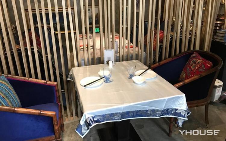 芙蓉壹号餐厅