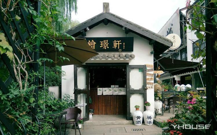 绘璟轩黄酒奶茶(断云幽梦)
