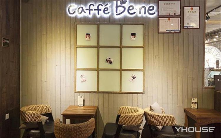 CaffeBene咖啡陪你(国贸360店)
