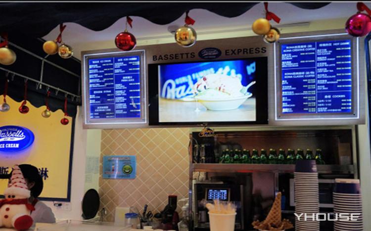 贝赛斯冰淇淋(静安店)