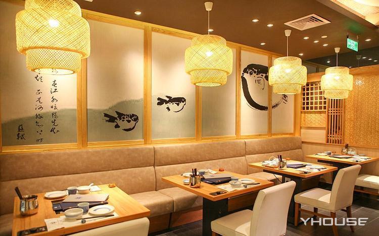 富罟河豚料理(大宁国际店)