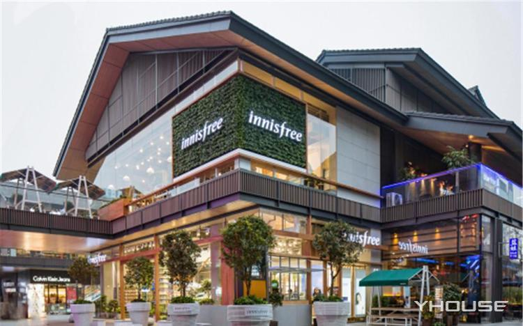 Innisfree Green Cafe(太古里)