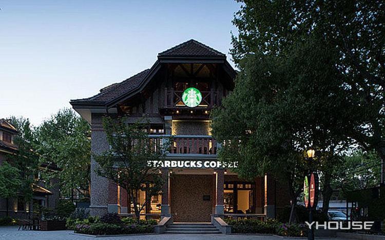 Starbucks Reserve 星巴克臻选店